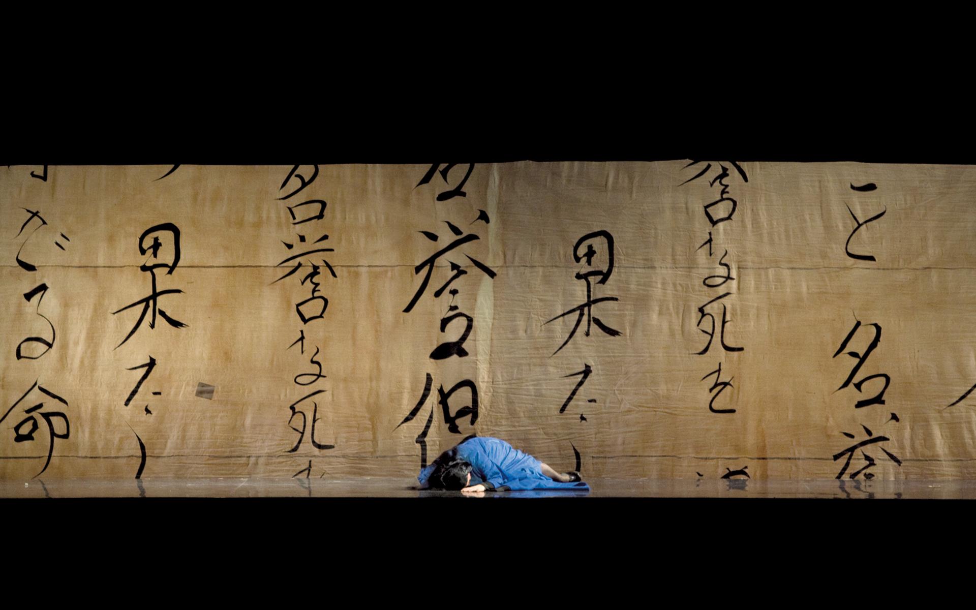 Madame Butterfly: Madama Butterfly : Teatr Wielki Opera Narodowa